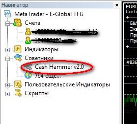 Скачать форекс советник cash hammar 2 currency current exchange foreign rate forex book