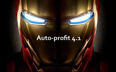 Советник Auto-profit 4.1